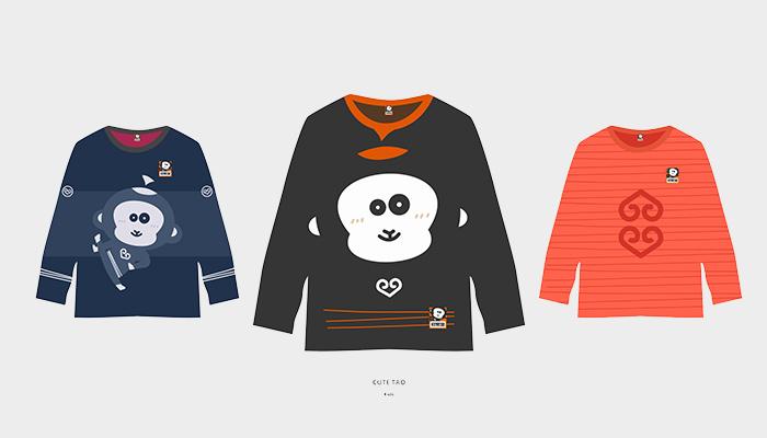 可愛淘童裝設計 - 陸柏品牌設計事務所